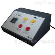 NRSR-P10日本sakigakes无气笔式常压等离子体装置