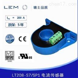 LT208-S7/SP1电流传感器