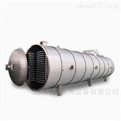 大型真空冷冻干燥机 食用菌冻干机 冻干设备