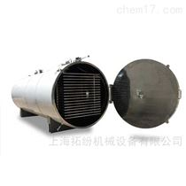 TF-FZG-40菌种真空冷冻干燥机  冻干猫零食设备