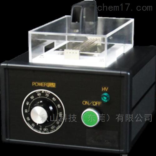 日本sakigakes台式直接式大气压等离子体