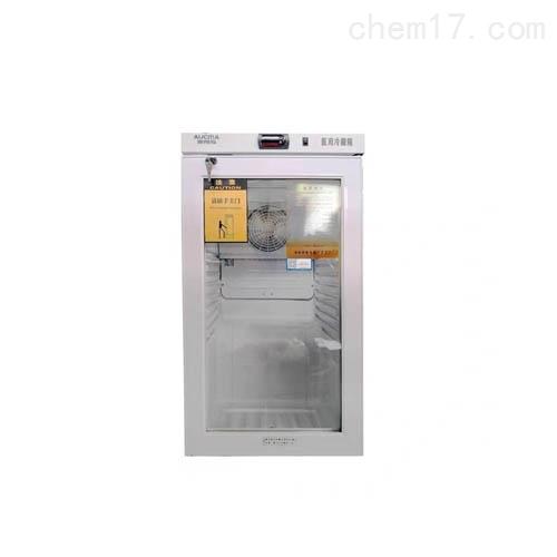 澳柯玛小容积冷藏箱YC-80