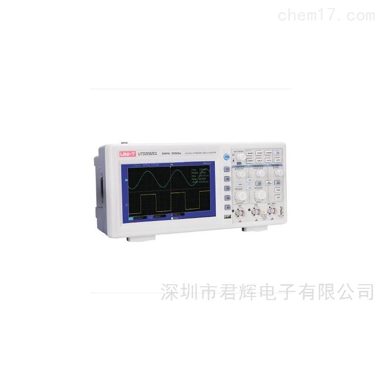 UTD2052CL数字存储示波器