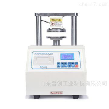 PCS-01纸板压缩强度测定仪 压缩试验机
