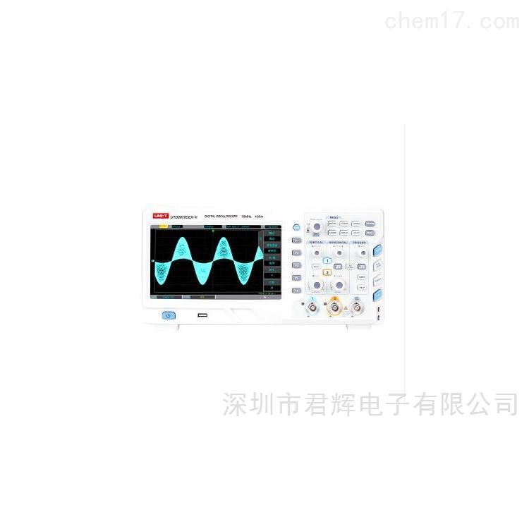 UTD2072CEX-II示波器