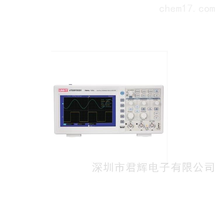 UTD2072CEX数字存储示波器