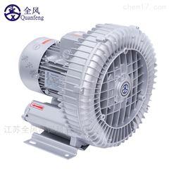 水汽雾化干燥高压送风涡旋泵