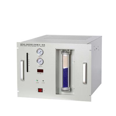 在线色谱氢空一体机