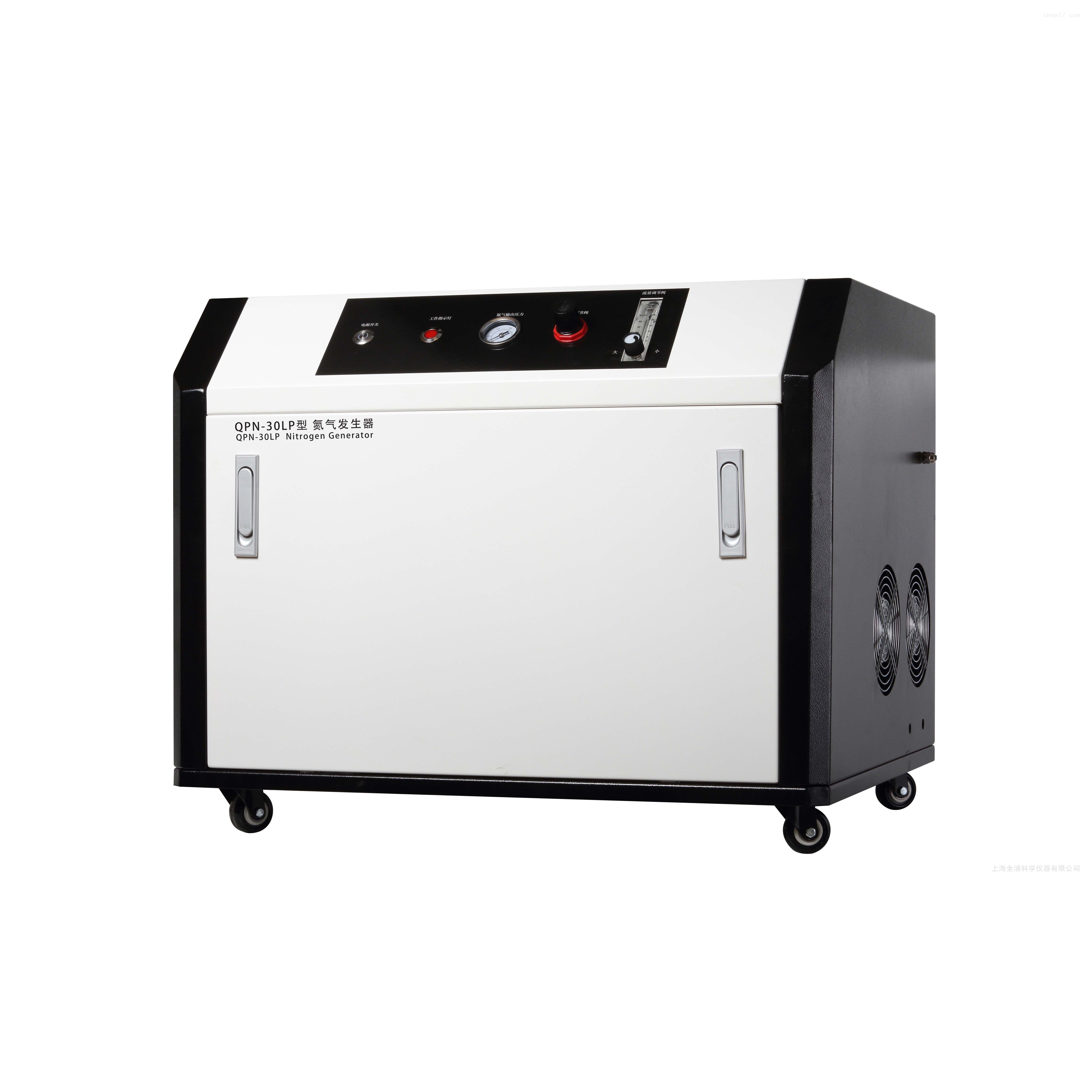 液质专用大流量氮气发生器