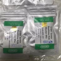 QPK-101试剂盒QPK-101|TOYOBO试剂盒