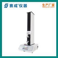 XLW-B包装复合膜拉伸测试仪_拉力试验机