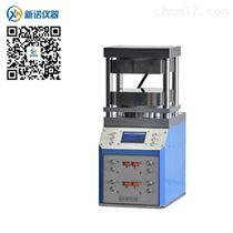RYJ-600Z3實驗室全自動熱壓機 壓形製樣油壓機 香蕉视频下载app污最新版破解版