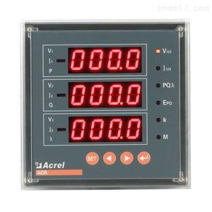 ACR320EG高海拔全電量監測儀表 5000m以下區域