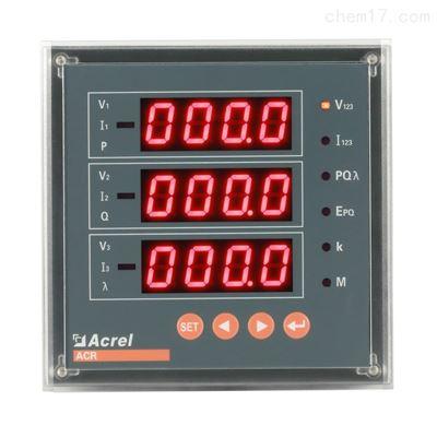 ACR320EG高海拔全电量监测仪表 5000m以下区域