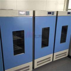 沈阳智能人工气候箱PRX-150C昆虫饲养箱