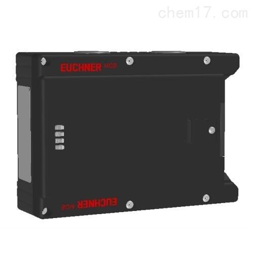 安士能安全锁MGB-L0-ARA-AA1A1-S1-L-111941