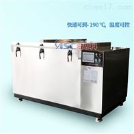 cryometal-768深冷設備