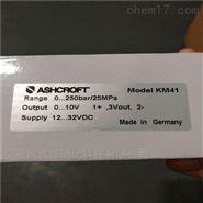 ASHCROFT壓力傳感器