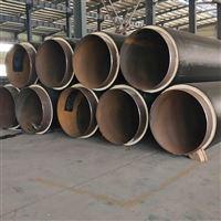 管径325聚氨酯高温埋地式发泡保温管定做
