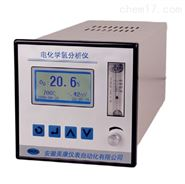一体式常量氧分析仪