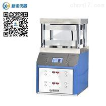 RYJ-600Z4400*400mm實驗室台式熱壓機 壓力機 香蕉视频下载app污下载ioses