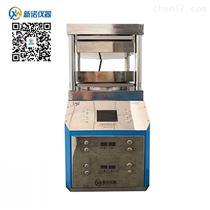 RYJ-600ZG3500℃雙平板全自動熱壓機 台式液壓機 香蕉视频下载app污最新版破解版
