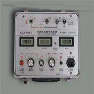 接地电阻测试仪制造商