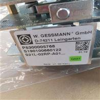 快速供德国GESSMANN控制手柄V61LM-04Z-A99