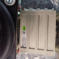 供应捷斯曼GESSMANN控制手柄V62LS3PD-00ZP