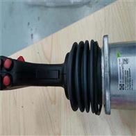 厂价直售德国GESSMANN控制手柄P5100300086