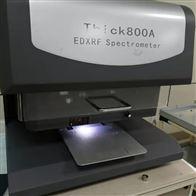Thick800A天瑞仪器镀层测厚仪