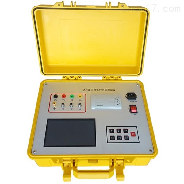 三相异频电容电感测量仪