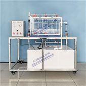 DYJ126普通快滤池,给排水工程实验装置系列