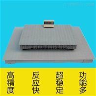 ACS2吨电子小地磅;地上衡