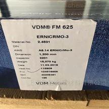 鎳基焊材ERNiCrMo-3