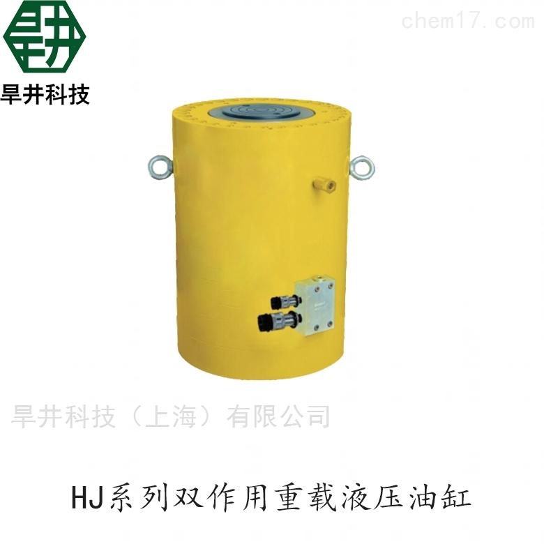双作用重载液压油缸