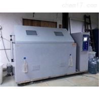 湖南永州复合型盐雾试验箱价格