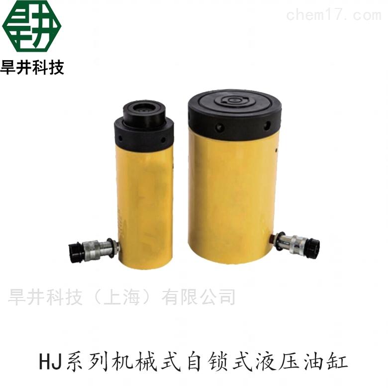 机械式自锁式液压油缸