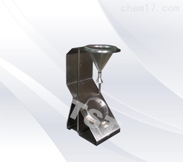 喷淋式沾水测试仪(SPAY RATING TESTER)
