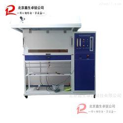 ZR-FRF-1铺地材料辐射热通量试验机(热源法