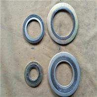 莘县耐高温高压金属石墨缠绕垫片生产厂商
