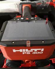 德国HILTI喜利得PS300钢筋保护层检测仪
