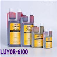 LUYOR-6100荧光剂管道侧漏荧光检漏剂LUYOR