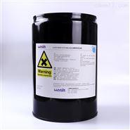 美国路阳油性荧光检漏示踪剂 侧漏