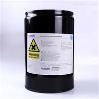 LUYOR-6100美国路阳油性荧光检漏示踪剂 侧漏