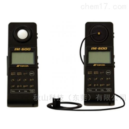 日本horiba便携式照度计IM-600/IM-600M