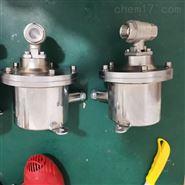 煤矿用隔爆兼本安型电动球阀DFH-5/4宽电压