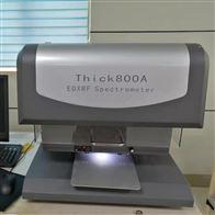 Thick800A电镀层厚度检测仪