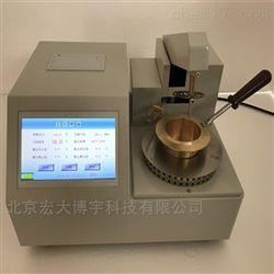 BJHD-2018供應觸摸屏閉口閃點測定儀價格合理配置高