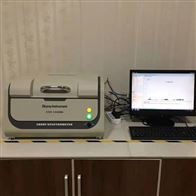 EDX1800B欧盟ROHS10项分析检测仪